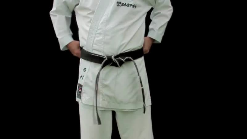 How to tie a Karate Belt in Traditional way
