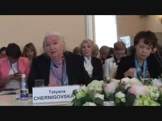 Черниговская Т.В. с Ассоциация Центров поддержки технологий и инноваций Роспатен