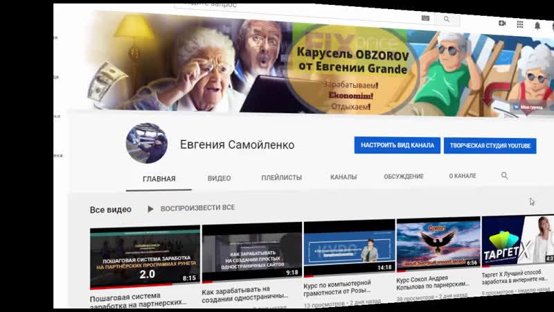 АКЦИЯ Проверенные курсы от Сапыча Актуальны Подходят для новичков