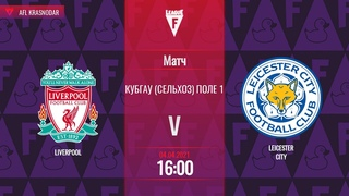 Liverpool - Leicester City/АПЛ/ 1 ТУР