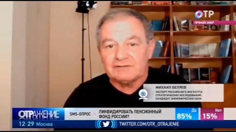 Эксперт РИСИ принял участие в программе ТК OTP