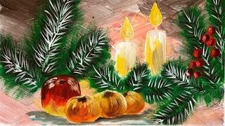 Как легко нарисовать Новогодний натюрморт гуашью. Мастер класс, рисуем свечи в еловых ветках.