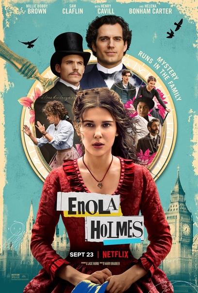 Первый постер детектива «Энола Холмс» с Генри Кавиллом и Милли Бобби Браун в главных ролях