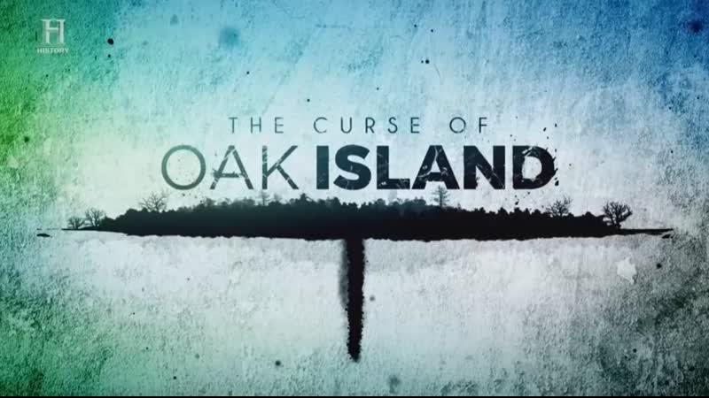 Проклятие острова Оук 7 сезон 20 серия. Властелин кольца / The Curse of Oak Island (2020)