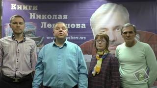 Русское Общественное Движение «Возрождение  Золотой Век».