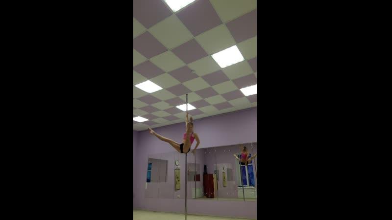 балерина фиаско