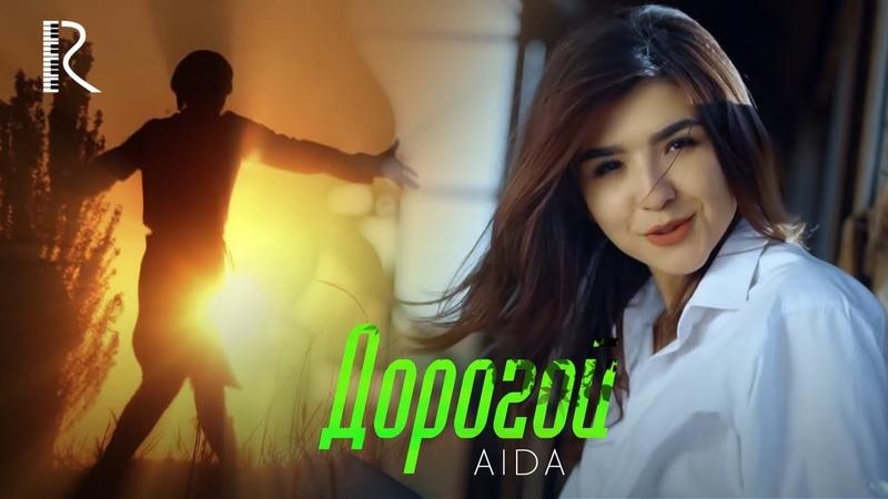 Aida Аида Дорогой UydaQoling