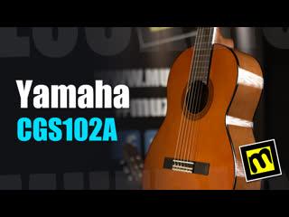 Yamaha CGS102A - обзор уменьшенной гитары 1/2, детская