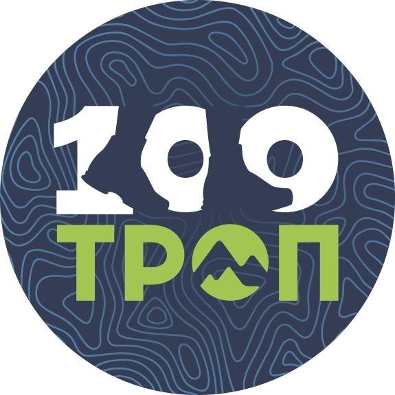 Афиша Уфа Тур по вулканам Камчатки: 3-12 августа
