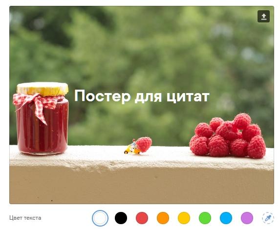 Размеры макетов для оформления пабликов и групп ВКонтакте, изображение №17
