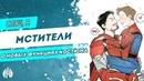 Мстители: О новых функциях костюма