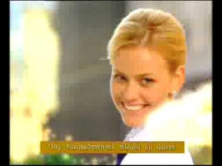 Fort Boyard (Armenia TV) (Hovanavor + Govazd) () (1)