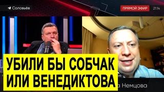 Эксклюзивные подробности из дела об убийстве Бориса Немцова