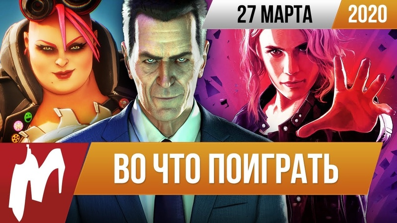 Half Life Alyx Bleeding Edge Control The Foundation Breakpoint Deep State ВЧП от 27 03