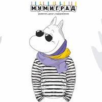 """Логотип Оздоровительно-развивающий центр """"МумиГрад"""""""