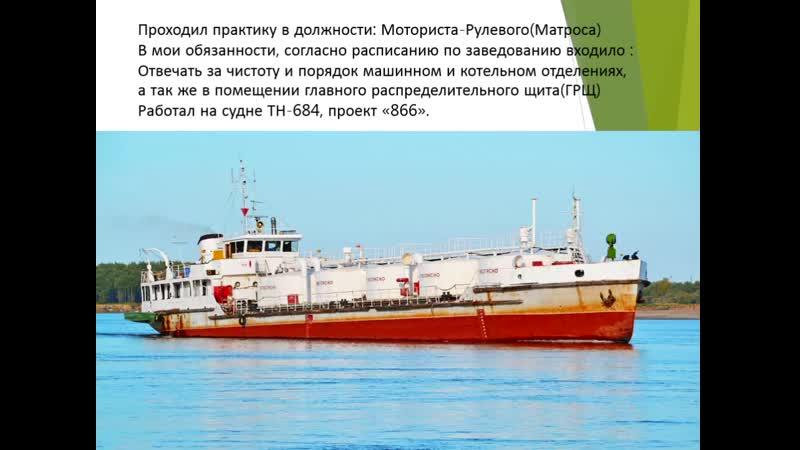 Алексей Михайлов СМ 516