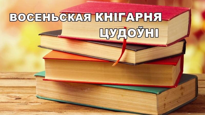 Обои На Рабочий Стол Книги