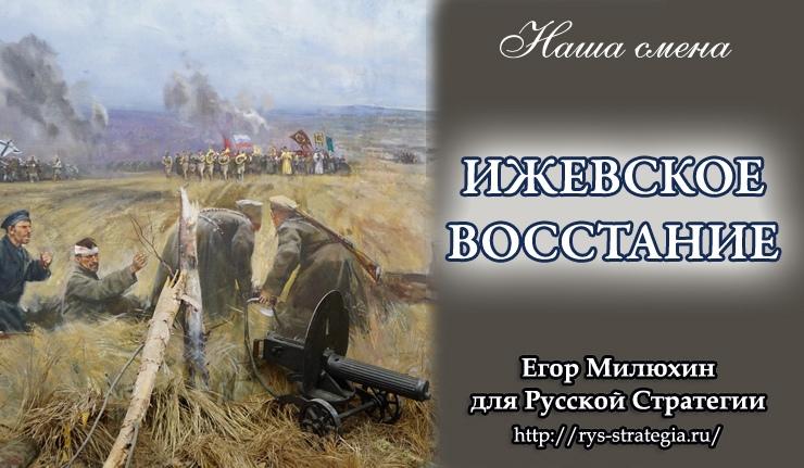Гражданская война в России и национальный состав революционеров - Страница 6 NmxQ6XDhh3Q