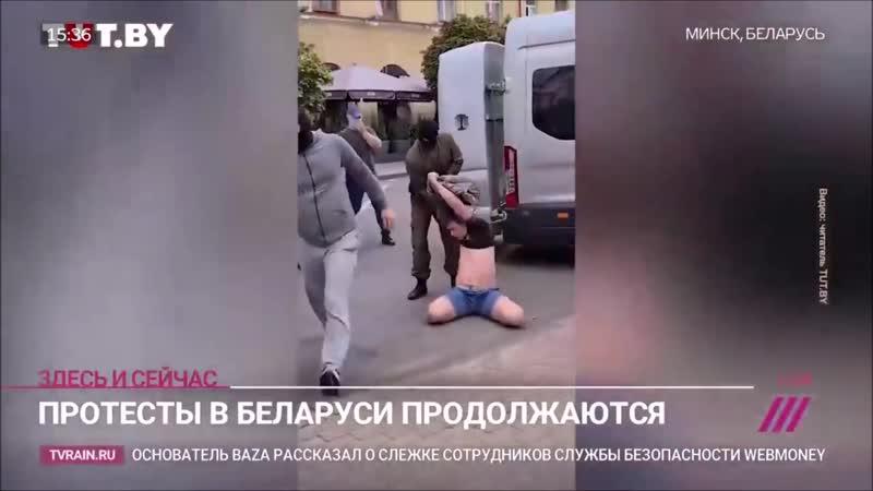 Дитятко переросток Минск 05 09 20