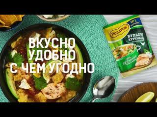 Рецепт мексиканского куриного супа с авокадо