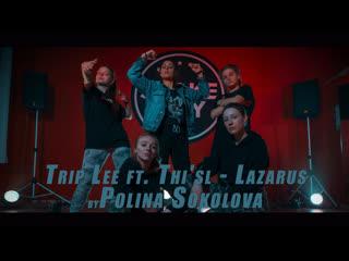 Trip Lee, Thi'sl - Lazarus. Hip Hop dance choreo by Polina Sokolova
