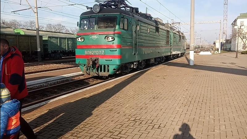 восстановленный рейс прицепка Двухсистемного Вл82м 077 к 142 Львов Бахмут ст Полтава Киевская