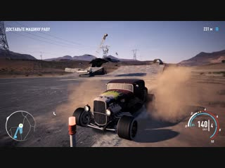 Need for Speed Payback Ford 18 Roadster Halloween