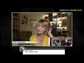 Юлия Меньшова призналась, что любит «Цифровую историю» и смотрит лекции Егора Яковлева