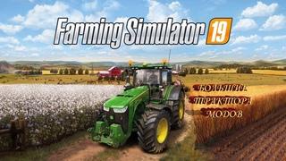 Farming Simulator 19    ЛУЧШИЕ  МОДОВСКИЕ БОЛЬШИЕ ТРАКТОРА , ТЕСТ ДРАЙВ    ( карта Рассвет)