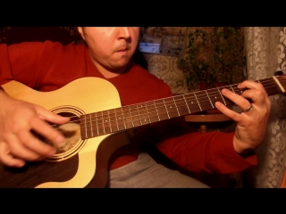 Somebody That I Used To Know (arr Mike Dawes)