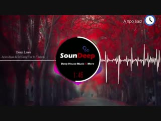 Techno project & dj geny tur & aries atam deep love