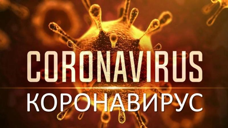 CornaviruS Коронавирус Наоборот Означает ВОСХОД Глаз ЛЮЦИФЕРА Для Банкноты США НовыйМировойПорядок