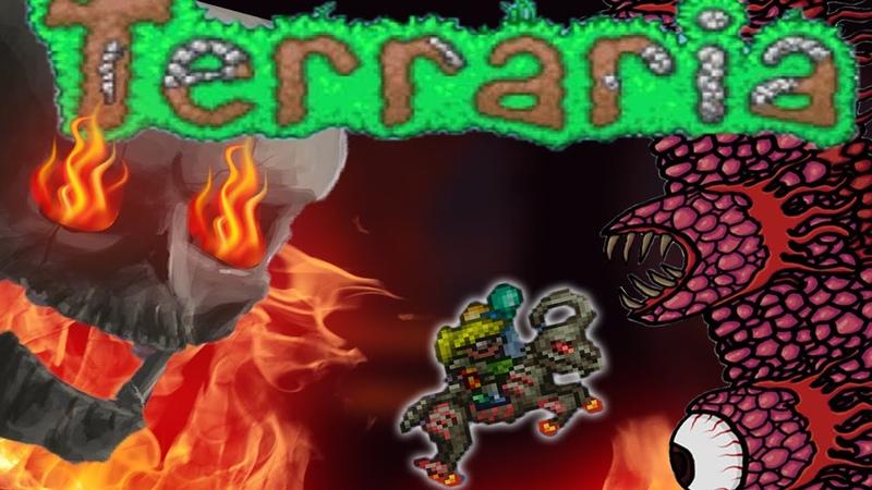 Скелет из плоти №3 Terraria 1 4 Воин Master mode