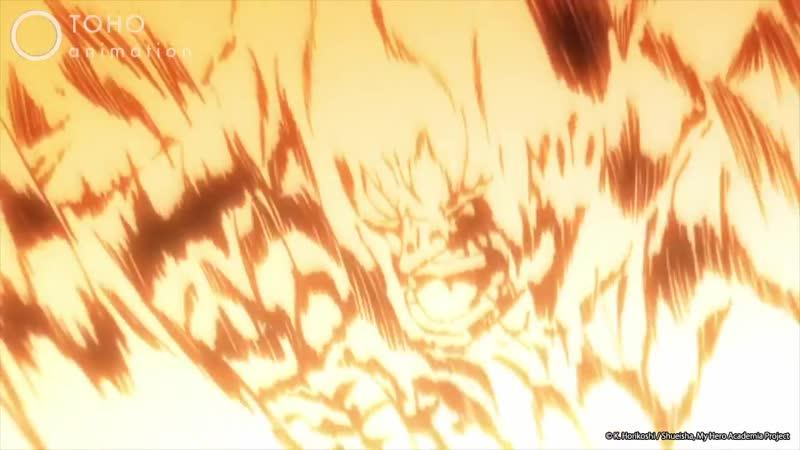 PLUS ULTRA PROMINENCE BURN! _ My Hero Academia