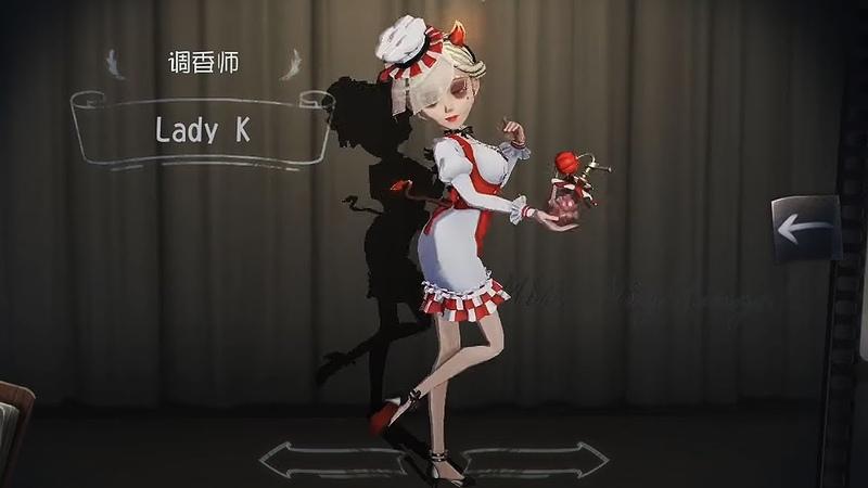 Lady K Parfumer's A Costume spotlight cn ver Identity V × KFC Collaboration