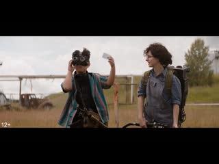 Охотники за привидениями: Наследники - Русский трейлер 2 (2021) фантастика, комедия, боевик. Финн Вулфард, Маккенна Грейс