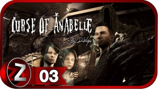 Curse of Anabelle ➤ Сразу три демона ➤ Прохождение #3