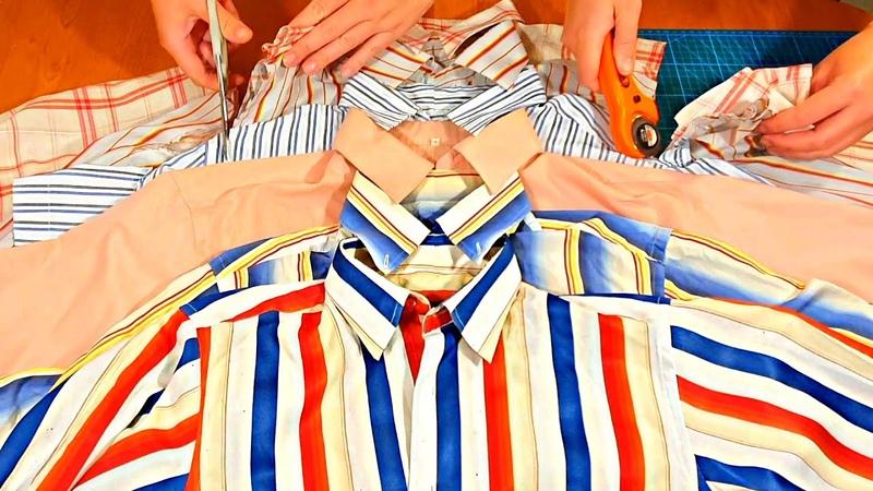 5 старых рубашек. Что из них можно сшить