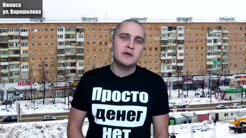Новости Сверхдержавы Пуленепробиваемое стекло и массовка Путина в Питере