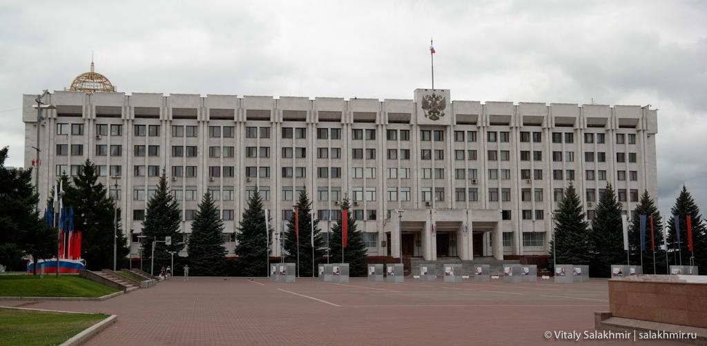 Правительство Самарской области, Россия 2020