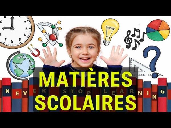 Qu'est ce que tu aimes à l'école les matières scolaires En Français