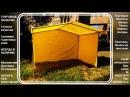 Торговые палатки купить в Одессе. Большой выбор торговых палаток в Одессе с доставкой по Украине.
