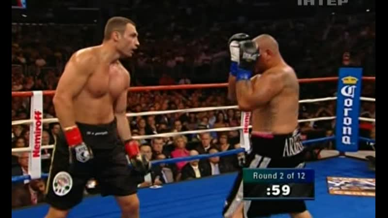 2009 09 26 Vitali Klitschko vs Chris Arreola WBC Heavyweight Title