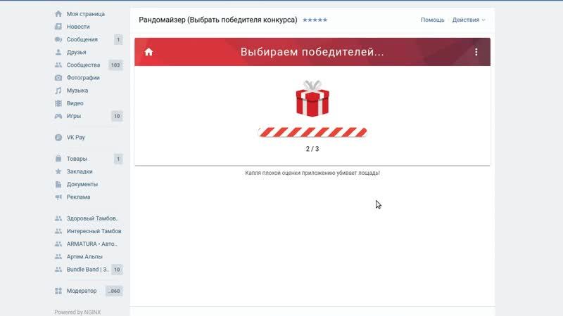 Screencast online video