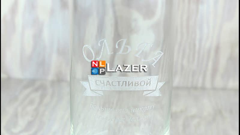 Лазерная гравировка Вазы из стекла от NLP LAZER