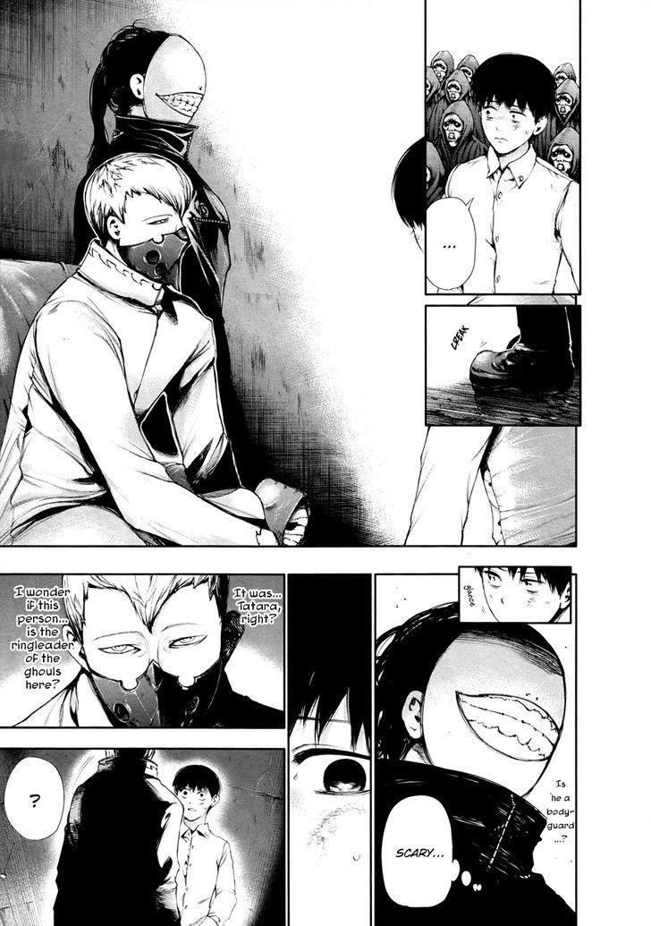 Tokyo Ghoul, Vol.6 Chapter 54 Aogiri, image #10