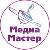 Клуб журналистов Медиа-Мастер