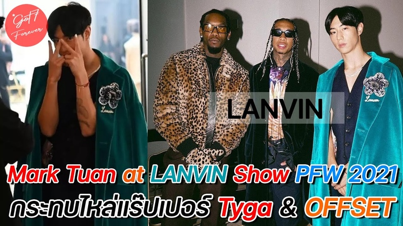 211003 Mark Tuan at LANVIN SS 22 Paris Fashion Week 2021