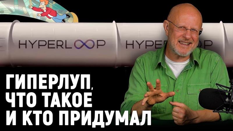 Гиперлупка кто заменит докторов эволюция BMW Apple и кошмары тест RTX 3070 В цепких лапах