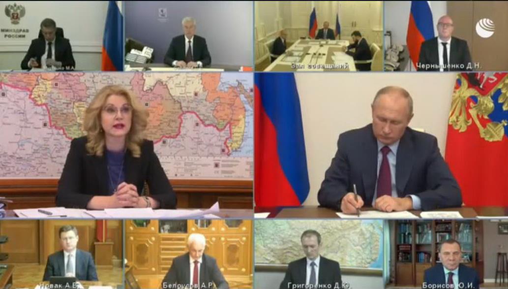 Вчера состоялось совещание Президента России с кабинетом министров страны, по результатам которого Владимир Путин сделал основные заявления о ситуации с распространением коронавирусной инфекц
